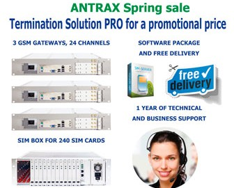 antrax spring sale